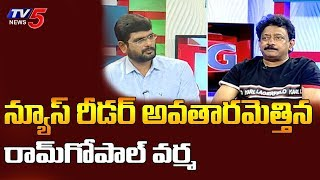 Watch: RGV Turns News Reader In TV5 Studio; TV5 Murthy Com..