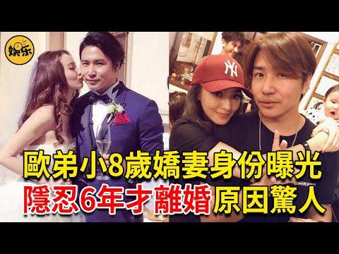 歐弟終於不再隱忍,發文宣佈與小8歲嬌妻離婚,165字洩露離婚真相#歐弟 #鄭雲燦 #娛樂有爆點