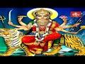 విజయలక్ష్మీ నమోస్తుతే..!   Sri Maha Lakshmi Kataksham by Sri Samavedam Shanmukha Sarma   Bhakthi TV