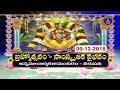 Brahmotsavam Samskrutika Vaibhavam AKM | 09-12-18 | SVBC TTD