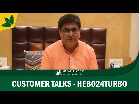 Herbo24Turbo | Ayurvedic medicine for strength and stamina