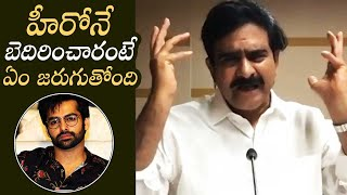 Devineni comments on hero Ram tweet on Swarna palace hotel..