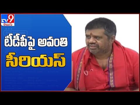 Minister Avanthi Srinivas slams TDP leaders opposing Visakha as the executive capital