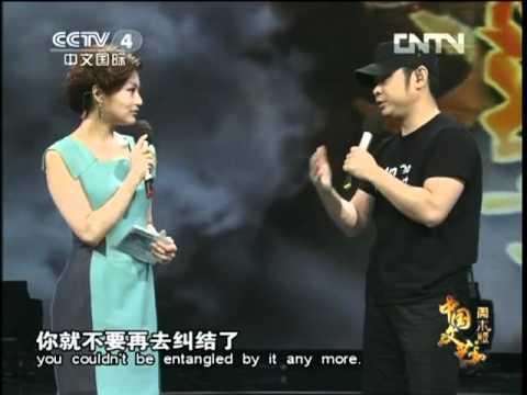 20120506 中國文藝(週末版) 西域浪子-刀郎(上)