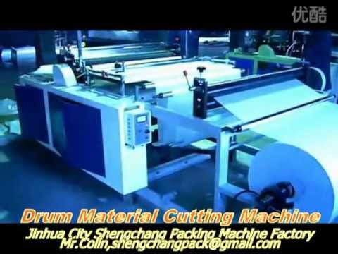 drum material paper roll cutting sheeting machine youtube. Black Bedroom Furniture Sets. Home Design Ideas