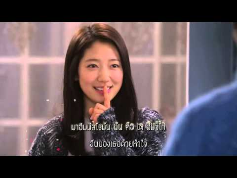 [Thaisub+Karaoke] My wish - Lena Park  ost.The Her