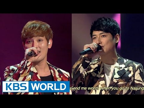 S - When You Go to Nasung (나성에 가면) [Immortal Songs 2]