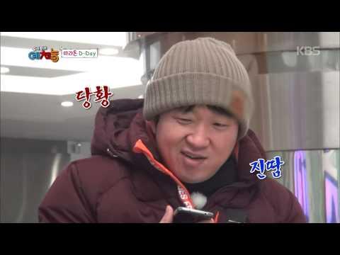 "[HIT] 우리동네예체능 - 강호동 아들 시후, 정형돈에 ""술 먹었어요?"". 20150217"