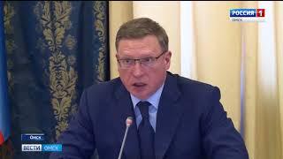 Александр Бурков провёл совет глав муниципальных районов