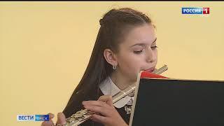 В ДШИ №2 прошёл открытый урок по классу флейты