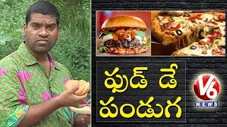 Bithiri Sathi On World Food Day, Sathi Satirical Conversat..