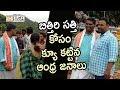 Watch: Bithiri Sathi Craze Near Vijayawada Durga Temple