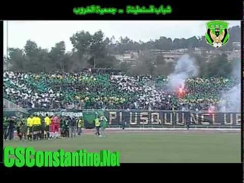 CSC 2 - ASK 0 - Coupe d'Algérie : Tifo Ultra Loca Ragazzi