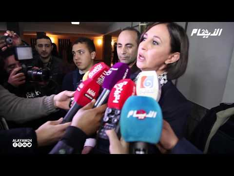 نبيلة منيب: هناك مشاكل كثيرة بالمغرب