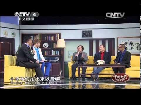 中国文艺 《中国文艺》 20140209 《我爱我家》二十年(上)