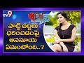 Anasuya Comments On Senior Anchors Suma & Jhansi in 'Dil Se'- Full Interview