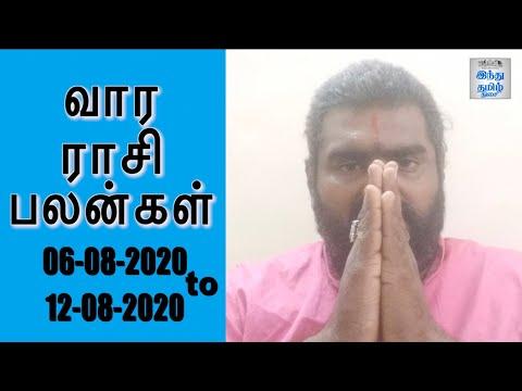 World Breaking News  - Hindu Tamil News