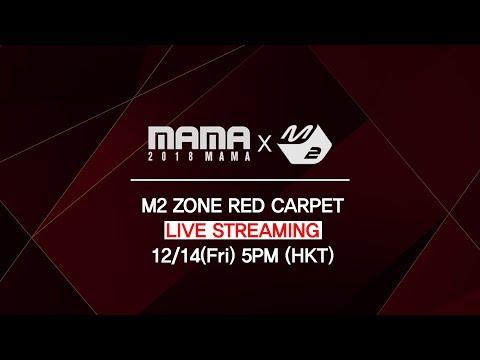 [2018MAMA x M2] 레드카펫(Red Carpet) 'M2 Zone' in HONG KONG