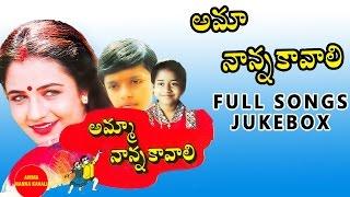 Amma Nanna Kavali Full Movie || Ooha || Shalimar Cinema