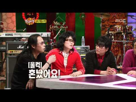 The Radio Star, Tae-yeon, #03, 태연, 유영석, 김태원 20081225