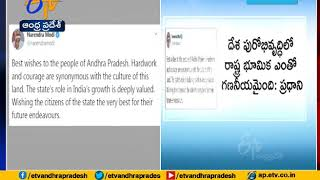 PM Modi conveys best wishes to AP people on Telangana Form..