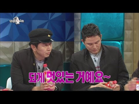 [HOT] 라디오스타 - '김수로vs강성진' 어려웠던 김민교를 더 많이 챙겨준 선배는!? 20140813