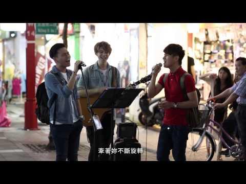 蛤?!沒想到西門町有這麼多會唱歌的人!【FS遇見台灣 So Cool】第八集
