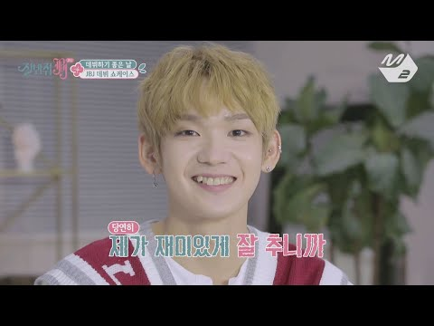 [JustBeJoyful JBJ] KENTA&JBJ's Despacito in the Showcase Ep.6