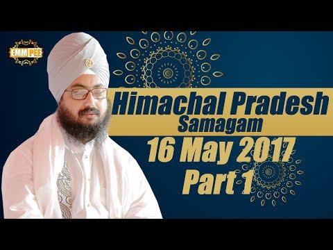 Himachal Pradesh Samagam 2017 | Part 1/2 | 16.5.2017 | Dhadrianwale