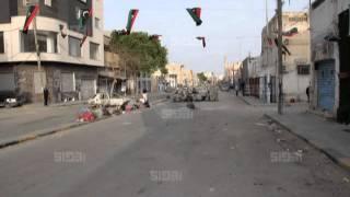 منطقة فشلوم - اخبار ليبيا - ليبيا -