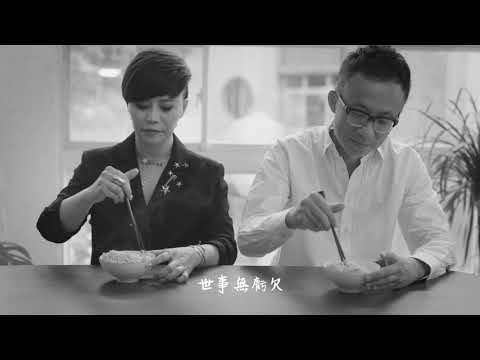 2020詹雅雯最新單曲【難渡情關】搶先聽
