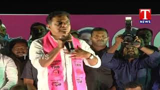 Revanth just a Media Poser: KTR @ Kodangal..