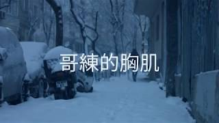 不爱我就拉倒 If You Don't Love Me, It's Fine - Jay Chou 周杰倫  歌词版 lyrics【With English subs/trans】