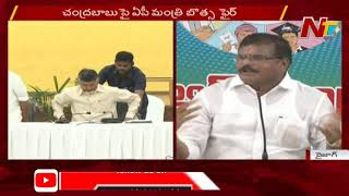 Minister Botsa strong comments on Chandrababu..