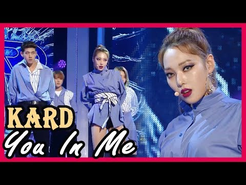 [HOT] KARD - You In Me, 카드 - 유 인 미 20171216