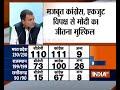 Congress will defeat BJP in 2019 Lok Sabha polls, but will not aim for BJP-mukt Bharat, says Rahul