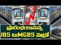 CM KCR to inaugurate JBS-MGBS Metro stretch today