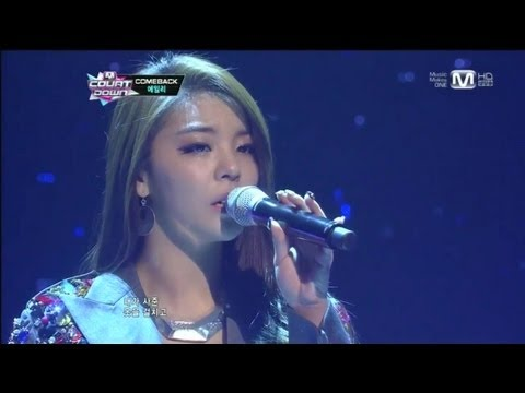 에일리_보여줄게(SHOW U by Ailee@Mcountdown 2012.10.18)