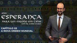 24/04/21 - A NOVA ORDEM MUNDIAL | Pr. André Flores
