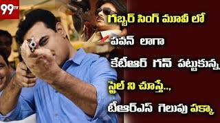 Watch: KTR New Twitter Profile Pic Draws Attention..