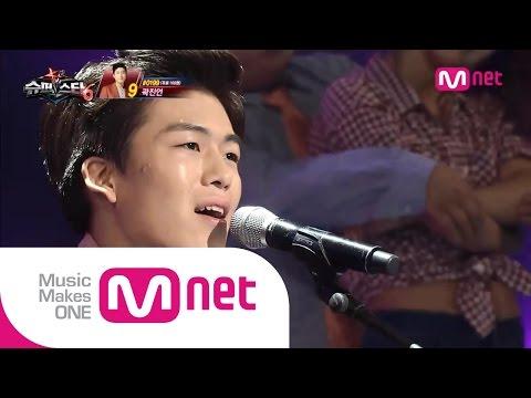 Mnet [슈퍼스타K6] Ep.09 : 곽진언 - 안아줘요 (10cm)