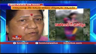 AP Women Commission Chairperson Nannapaneni Rajakumari ov..