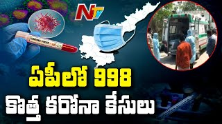 998 new coronavirus positive cases confirmed in AP..