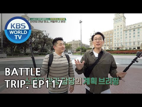 Battle Trip | 배틀트립 –Ep.117 Lee Wonil X Lee Hwijae's trip to Barcelona!! [ENG/THA/2018.12.02]