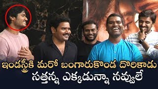 Bithiri Sathi Making Hilarious Comments After Watching Dor..