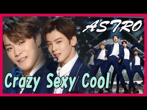 [HOT] ASTRO - Crazy Sexy Cool, 아스트로 - 니가 불어와