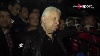 البث المباشر لمباراة الزمالك vs المقاولون العرب | الجولة الـ 15 الدوري ...