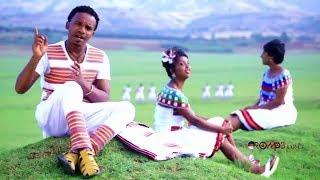 "Elias Kiflu - Yaa Damma Daamuu ""ያ ዳማ ደሙ' (Oromiffa)"