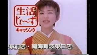 松本伊代3