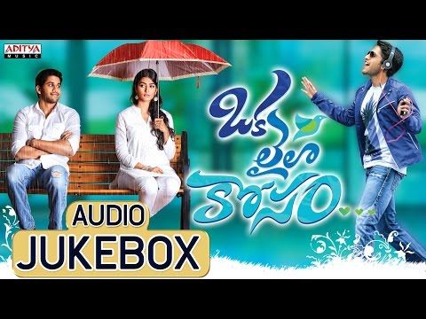 Oka-Laila-Kosam-Movie----Full-Songs-Jukebox